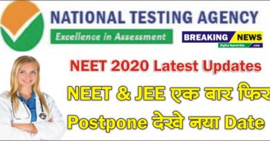 NEET and JEE 2020 New Exam Date