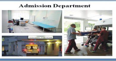 Admission Department